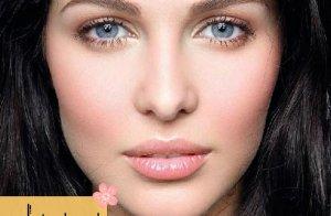 آرایش طبیعی صورت
