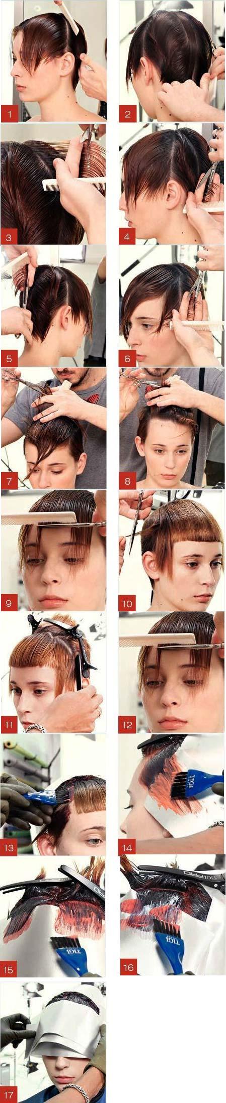 آموزش مدل موی خیلی کوتاه