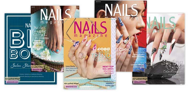 دانلود مجله طراحی ناخن