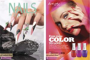 مجله طراحی ناخن مارج ۲۰۱۹