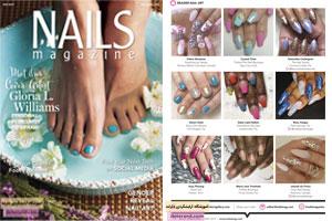 مجله طراحی ناخن دست و پا جدید