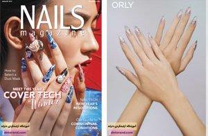 مجله طراحی ناخن ژانویه ۲۰۱۹