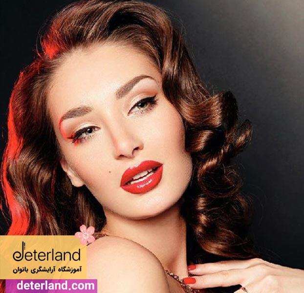 آرایش اروپایی 2018