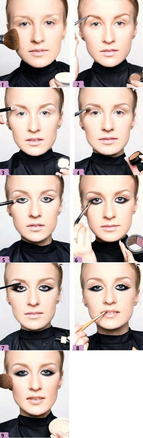 آموزش آرایش بژ زیبا