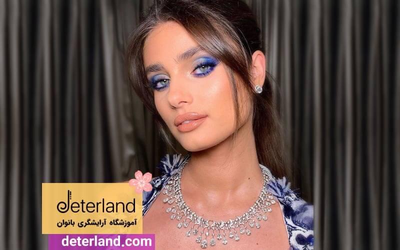 آرایش آبی کلاسیک 2020