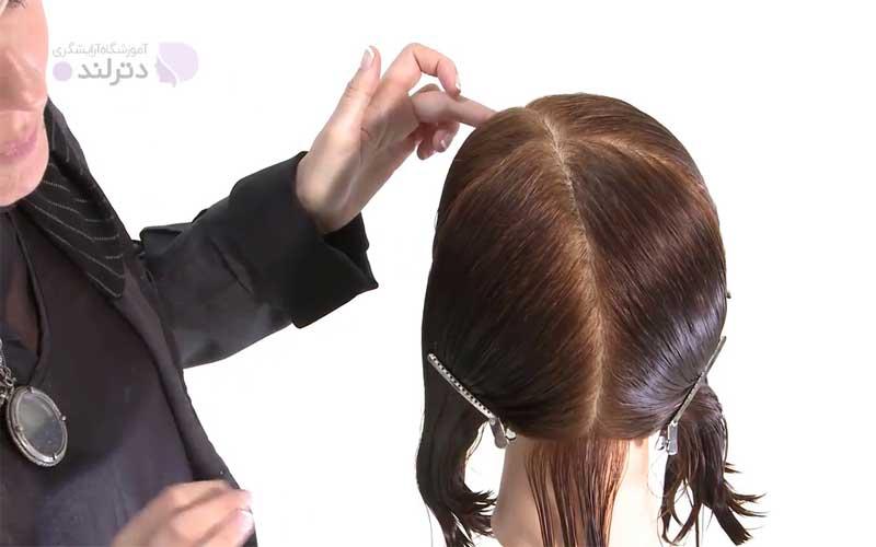 تقسیم بندی موها به 4 قسمت