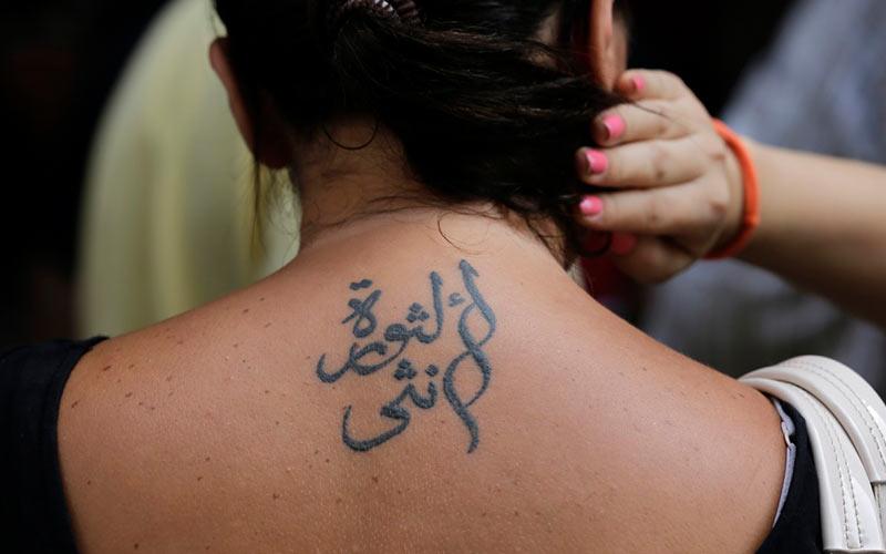 تاتو عربی پشت گردن