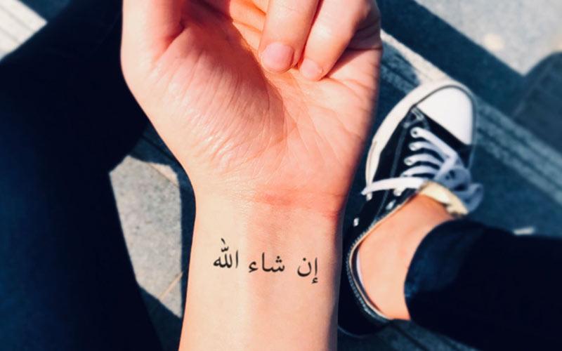 تاتو عربی مچ دست
