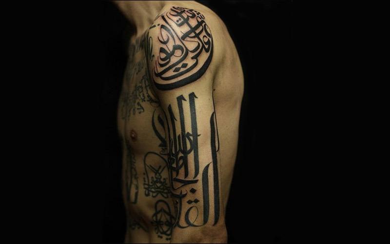 تاتو عربی روی بدن