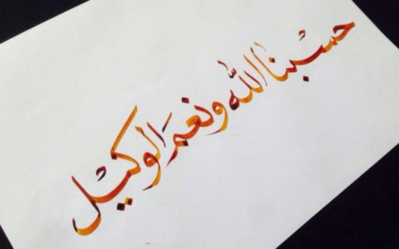 طرح تتو نوشته حسبناالله