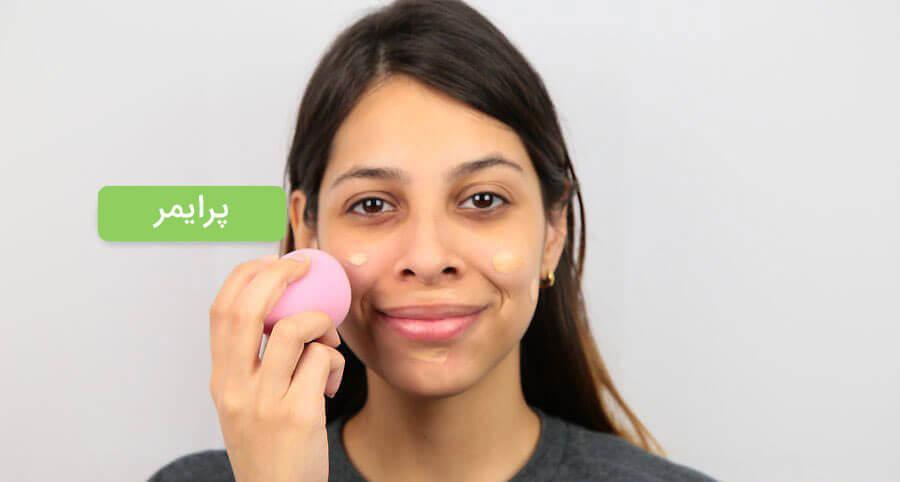 زدن پرایمر قبل از آرایش لایت