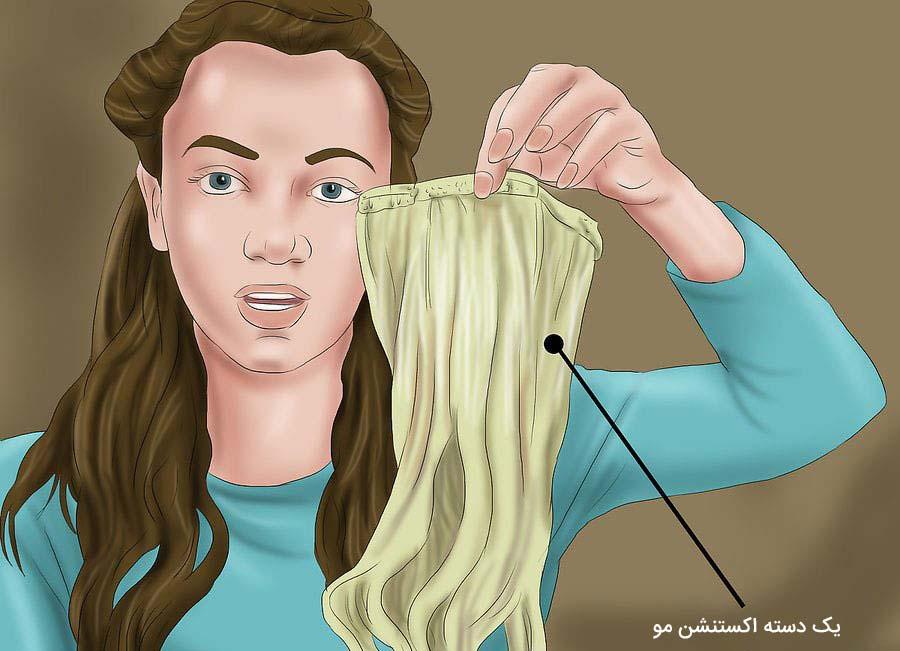 خرید اکستنشن مو