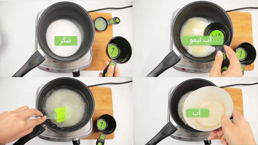 ترکیب شکر و آبلیمو و آب گرم