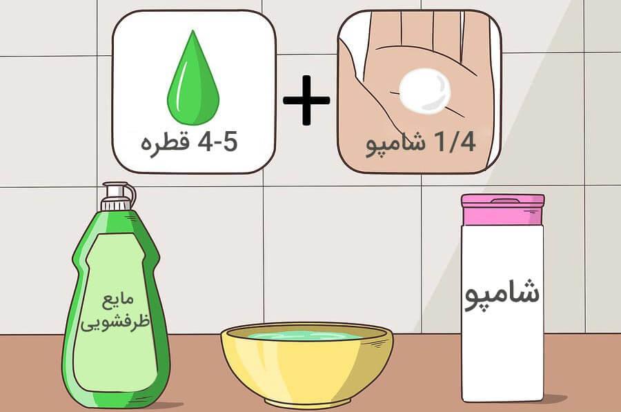 آموزش ترکیب برای پاک کردن رنگ مو