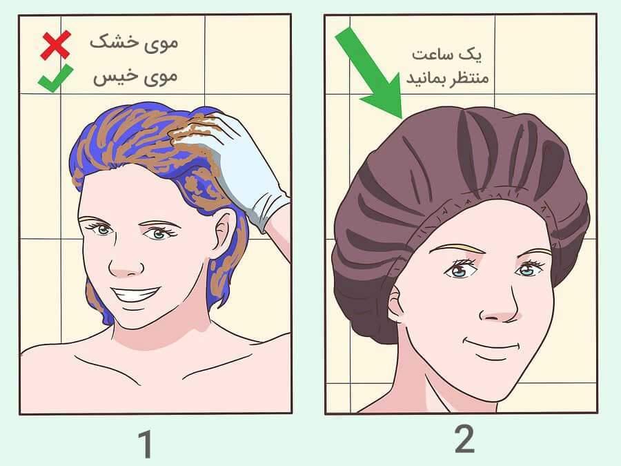 زدن ترکیب روی موها