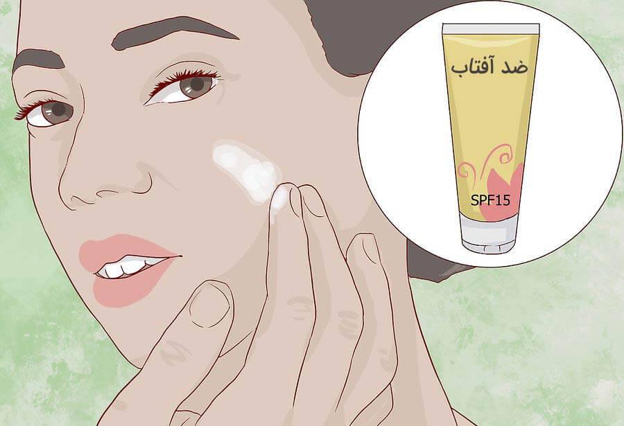 استفاده روزانه از ضد آفتاب